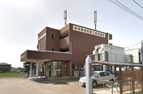 新潟東地区鉄工協同組合